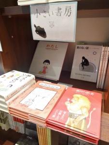 150818東京堂書店